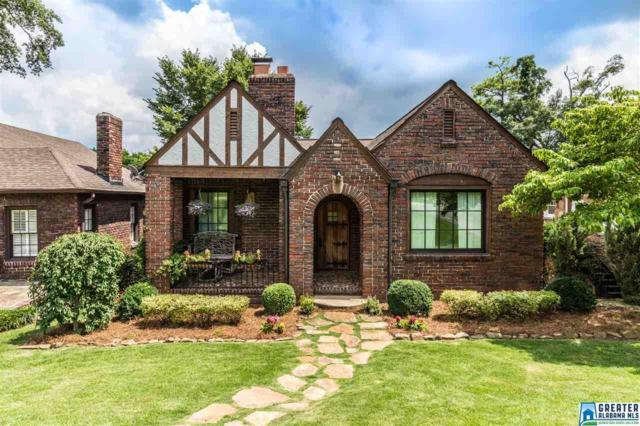2121 English Village Ln, Mountain Brook, AL 35223 (MLS #823391) :: Brik Realty