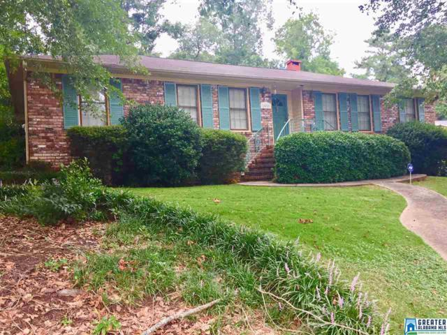 2058 Woodmeadow Cir, Hoover, AL 35216 (MLS #823639) :: Josh Vernon Group