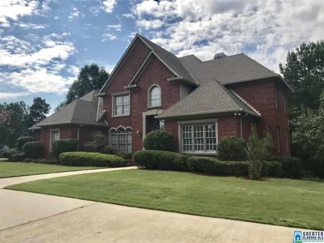 401 Lakeridge Dr, Helena, AL 35080 (MLS #823905) :: LIST Birmingham