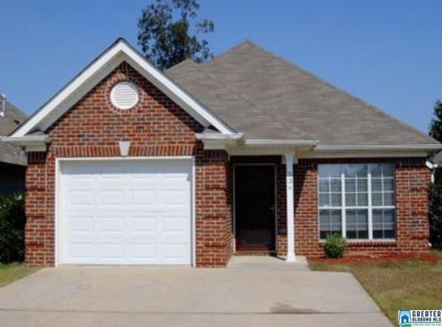 536 Summit Cir, Fultondale, AL 35068 (MLS #824114) :: The Mega Agent Real Estate Team at RE/MAX Advantage