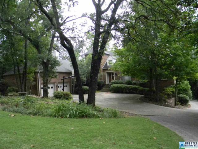 3507 Rockcliff Cir, Mountain Brook, AL 35210 (MLS #824679) :: The Mega Agent Real Estate Team at RE/MAX Advantage