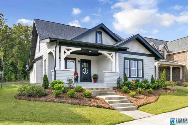 2496 Montauk Rd, Hoover, AL 35226 (MLS #824849) :: Brik Realty