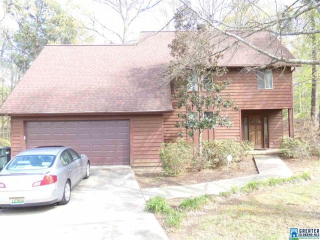 419 Indian Oaks Dr, Anniston, AL 36206 (MLS #825003) :: JWRE Birmingham