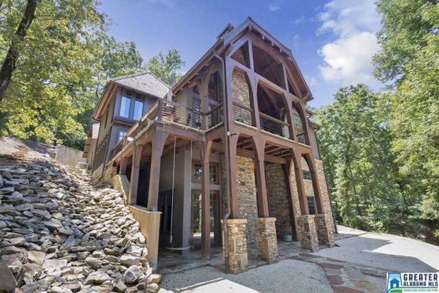35 Waters Edge Cove, Alpine, AL 35014 (MLS #825079) :: The Mega Agent Real Estate Team at RE/MAX Advantage