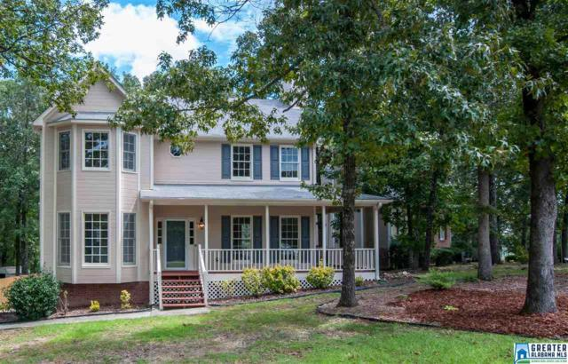 169 Dogwood Trl, Alabaster, AL 35007 (MLS #825645) :: LIST Birmingham