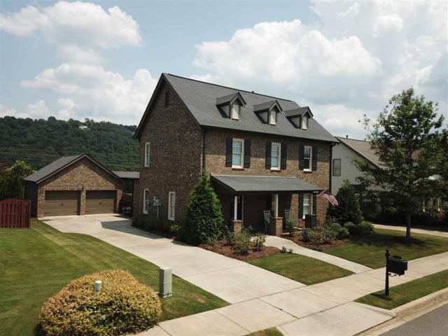 3775 James Hill Cir, Hoover, AL 35226 (MLS #826296) :: The Mega Agent Real Estate Team at RE/MAX Advantage