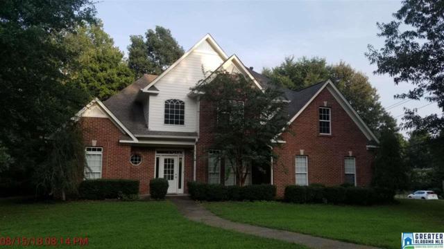 5701 Carrington Way, Trussville, AL 35173 (MLS #826410) :: Josh Vernon Group