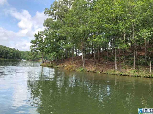 Co Rd 6 54A, Wedowee, AL 36278 (MLS #827209) :: LocAL Realty