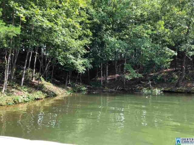 Co Rd 6 55A, Wedowee, AL 36278 (MLS #827216) :: Josh Vernon Group