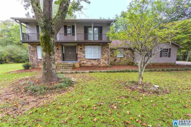 188 Bryan Ln, Warrior, AL 35180 (MLS #827481) :: Gusty Gulas Group