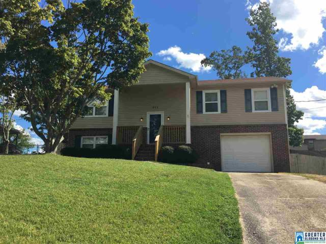 811 Country View Dr, Center Point, AL 35215 (MLS #827601) :: Josh Vernon Group