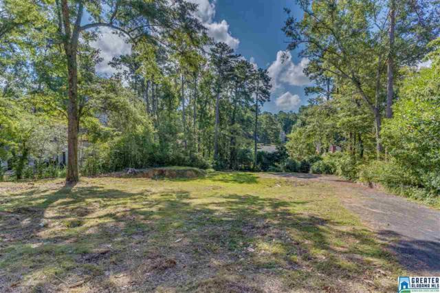 4015 Montevallo Rd Lot 1-B, Mountain Brook, AL 35213 (MLS #828474) :: Jason Secor Real Estate Advisors at Keller Williams