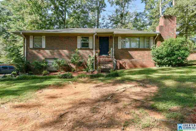 120 Winston Ct, Hueytown, AL 35023 (MLS #828569) :: Josh Vernon Group