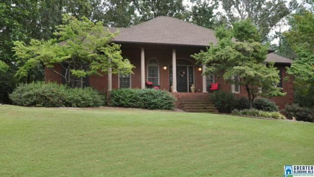 123 Redwood Dr, Trussville, AL 35173 (MLS #828621) :: Jason Secor Real Estate Advisors at Keller Williams