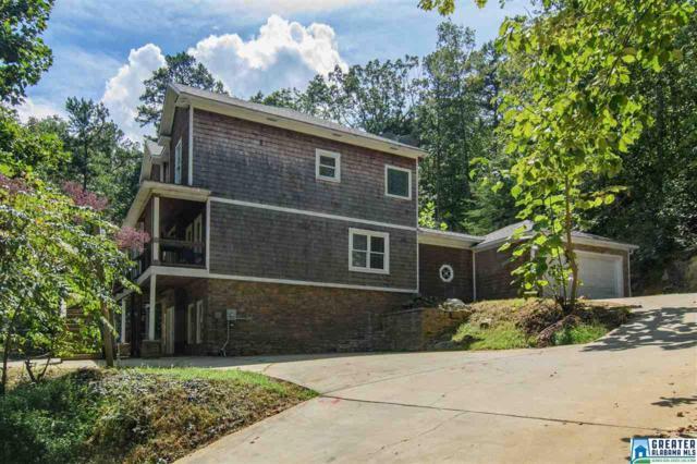6049 Lakeside Dr, Pinson, AL 35126 (MLS #828945) :: The Mega Agent Real Estate Team at RE/MAX Advantage
