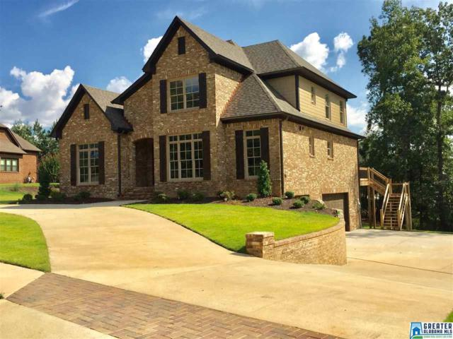 1518 Crown Point Dr, Mount Olive, AL 35117 (MLS #828985) :: Howard Whatley