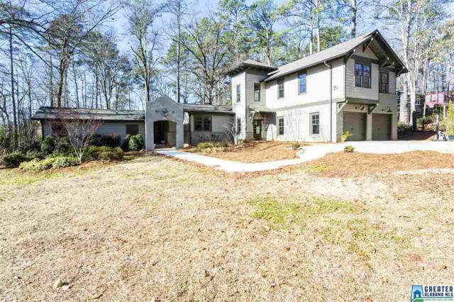 3312 Blueberry Ln, Vestavia Hills, AL 35216 (MLS #829020) :: Howard Whatley