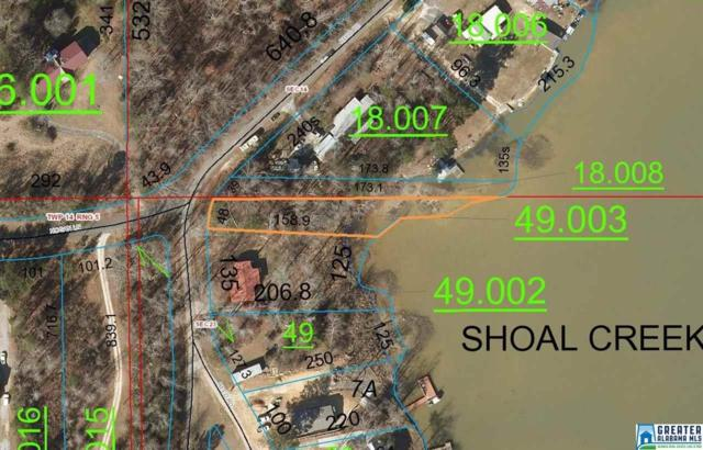 Reed Rd #0, Ashville, AL 35953 (MLS #829151) :: Howard Whatley