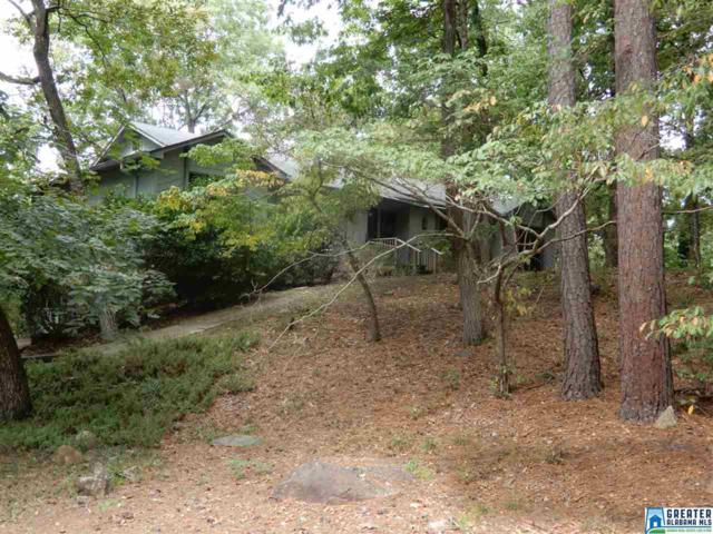 1944 Indian Lake Dr, Birmingham, AL 35244 (MLS #829166) :: Howard Whatley