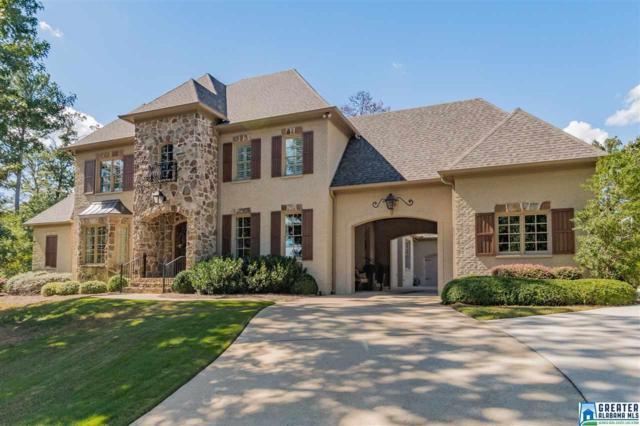 4380 Kings Mountain Ridge, Vestavia Hills, AL 35242 (MLS #829311) :: LIST Birmingham