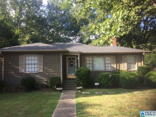 228 Montgomery Ln, Homewood, AL 35209 (MLS #829405) :: Brik Realty