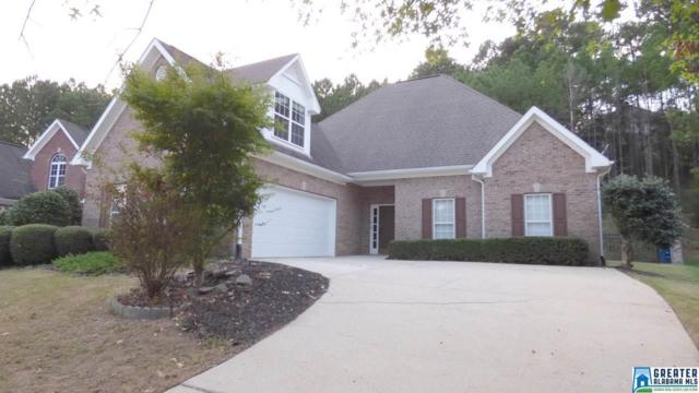 6087 Waterside Dr, Hoover, AL 35244 (MLS #829510) :: Brik Realty