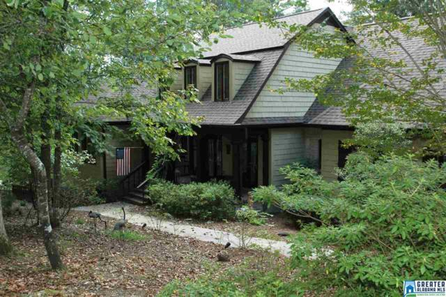 593 St Andrews Pkwy, Oneonta, AL 35121 (MLS #829666) :: LIST Birmingham