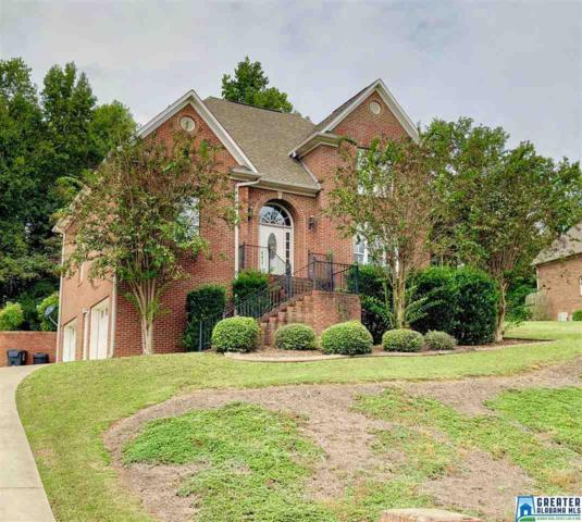 6038 Lakeside Dr, Mount Olive, AL 35117 (MLS #829741) :: LIST Birmingham