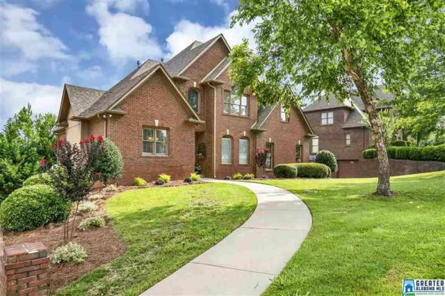 1767 Lake Cyrus Club Dr, Hoover, AL 35244 (MLS #830287) :: Josh Vernon Group