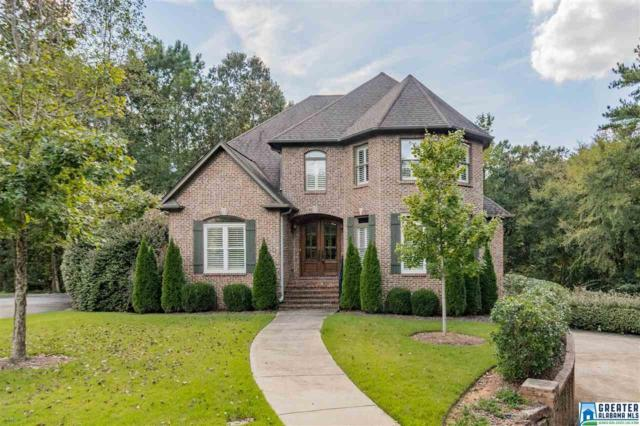 5020 Trace Crossings Ln, Hoover, AL 35244 (MLS #830487) :: LIST Birmingham