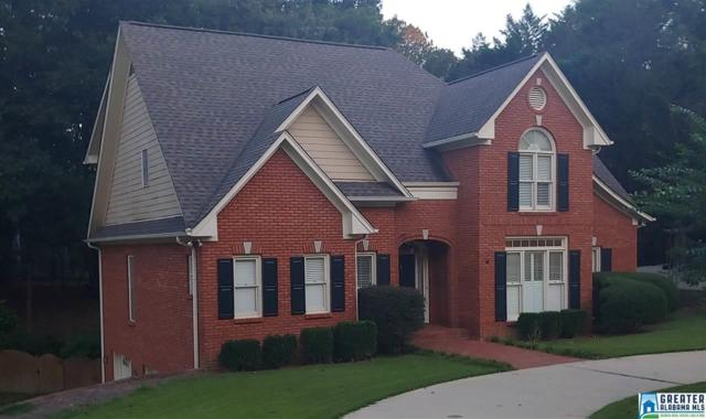 5157 Trace Crossings Dr, Hoover, AL 35244 (MLS #830853) :: LIST Birmingham