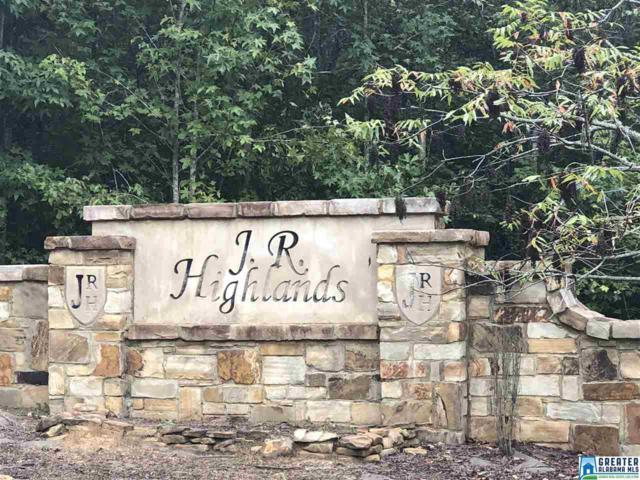 0 John Randall Blvd #60, Trussville, AL 35173 (MLS #831074) :: JWRE Birmingham