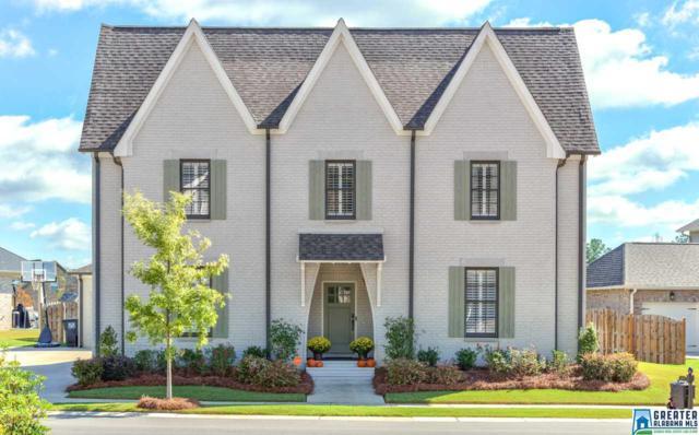 2675 Montauk Rd, Hoover, AL 35226 (MLS #831332) :: The Mega Agent Real Estate Team at RE/MAX Advantage