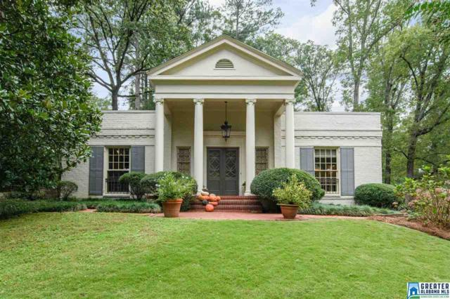3719 Old Leeds Rd, Mountain Brook, AL 35213 (MLS #831635) :: The Mega Agent Real Estate Team at RE/MAX Advantage