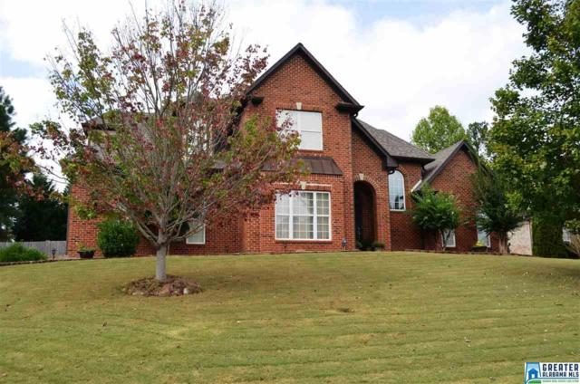 8560 Highlands Trc, Trussville, AL 35173 (MLS #831661) :: Gusty Gulas Group
