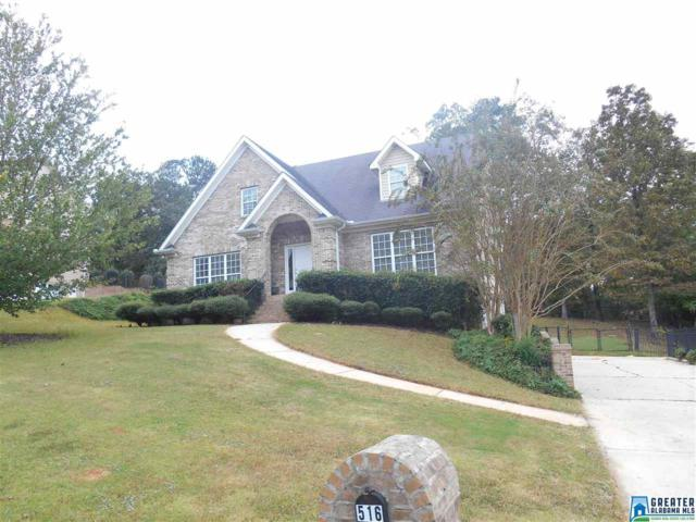 516 Willow Ln, Trussville, AL 35173 (MLS #831718) :: Josh Vernon Group