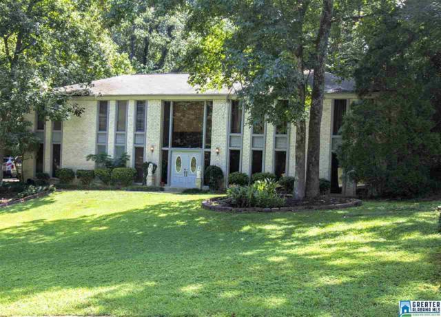 4911 Altadena South Dr, Birmingham, AL 35244 (MLS #831816) :: The Mega Agent Real Estate Team at RE/MAX Advantage