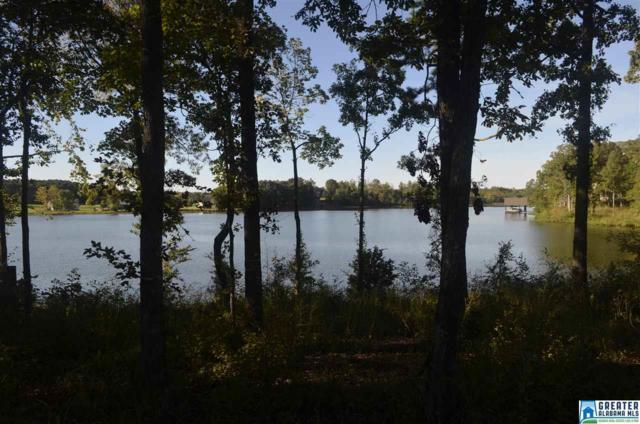 1165 Cedar Creek Dr #17, Sylacauga, AL 35151 (MLS #831823) :: LIST Birmingham