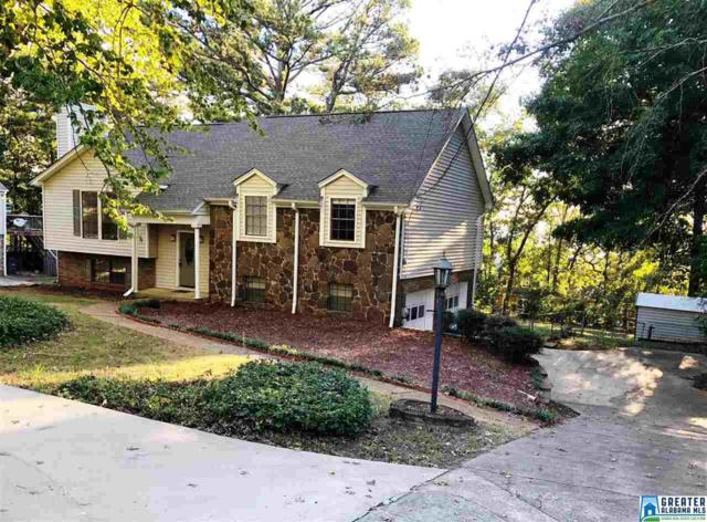 71 Shades Crest Rd, Hoover, AL 35226 (MLS #831847) :: Josh Vernon Group