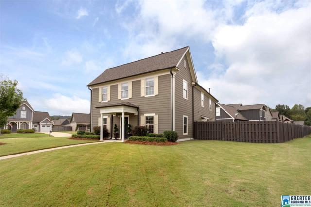 8048 Caldwell Dr, Trussville, AL 35173 (MLS #831901) :: The Mega Agent Real Estate Team at RE/MAX Advantage