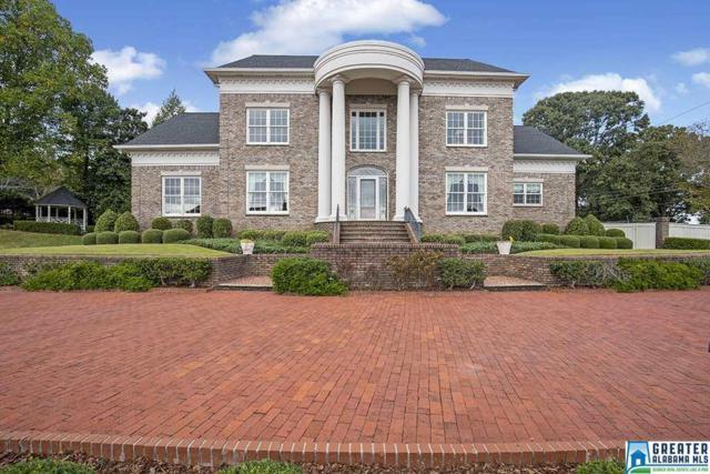 3001 Cove Cir, Birmingham, AL 35216 (MLS #831998) :: The Mega Agent Real Estate Team at RE/MAX Advantage