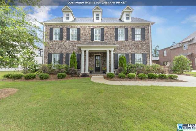 667 Provence Dr, Vestavia Hills, AL 35242 (MLS #832026) :: The Mega Agent Real Estate Team at RE/MAX Advantage