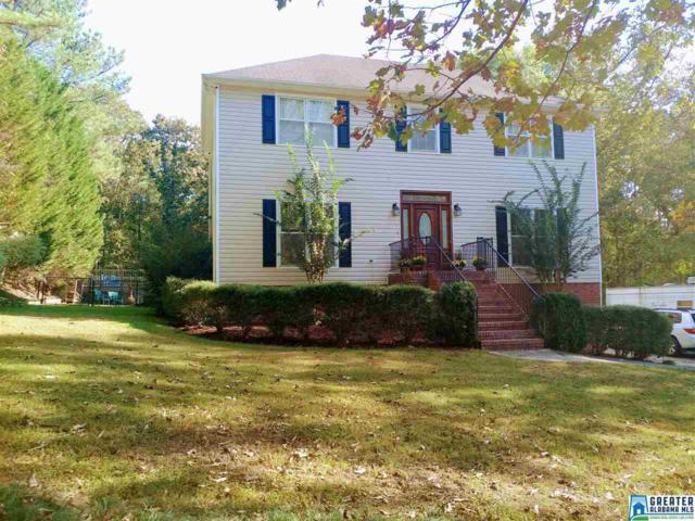 2969 Floyd Bradford Rd, Trussville, AL 35173 (MLS #832063) :: The Mega Agent Real Estate Team at RE/MAX Advantage
