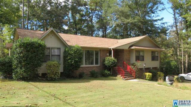 3400 Portsmouth Dr, Hoover, AL 35226 (MLS #832529) :: Howard Whatley
