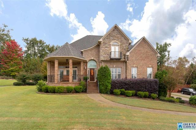 4909 Crystal Cir, Hoover, AL 35226 (MLS #832597) :: Brik Realty
