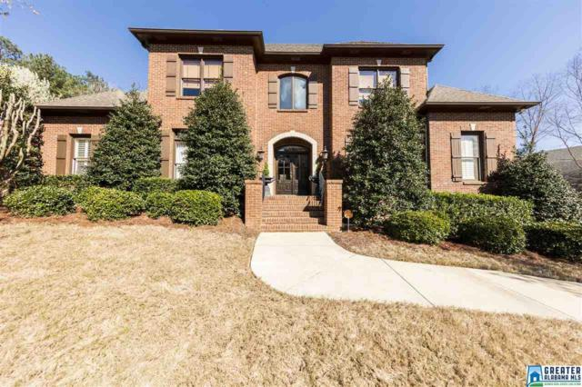 1317 Scout Trc, Hoover, AL 35244 (MLS #833245) :: Gusty Gulas Group