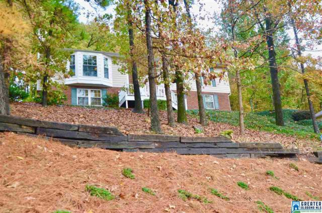 1141 Dearing Downs Dr, Helena, AL 35080 (MLS #833468) :: LIST Birmingham
