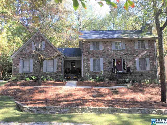 1933 Crossvine Rd, Hoover, AL 35244 (MLS #833660) :: The Mega Agent Real Estate Team at RE/MAX Advantage