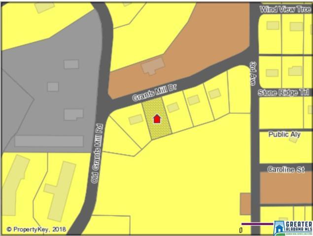 317 Grants Mill Dr #5, Irondale, AL 35210 (MLS #833912) :: The Mega Agent Real Estate Team at RE/MAX Advantage