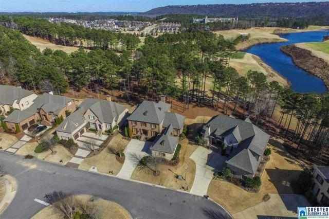 2289 Bellevue Ct, Hoover, AL 35226 (MLS #833959) :: Howard Whatley